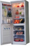 Vestel SN 330 Fridge refrigerator with freezer